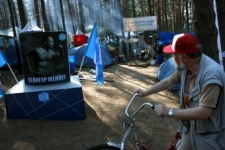 Фотонаблюдение.Владимир Чуров на форуме Селигер-2010.