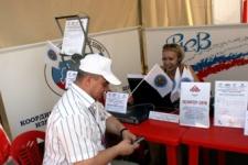 Фотонаблюдение. Валерий Песенко на форуме Селигер-2010.