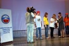 Первый творческий конкурс - жеребьёвка для капитанов.