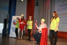 Презентация команды-победителя САМИР, Смоленская область (1 место).