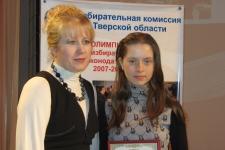 Председатель жюри В.Е. Дронова с призёром Олимпиады.