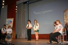 Выступление команды Тамбовской области