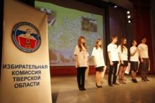 Выступление команды Тверской области