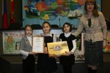 Самые маленькие участники-победители конкурса из Старицкой школы.