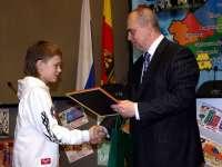 Призёр конкурса Арсений Куликов