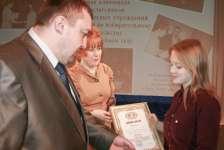Награждение победительницы олимпиады Арины   Беловой. (учащаяся 9 класса МОУ Тверской лицей)
