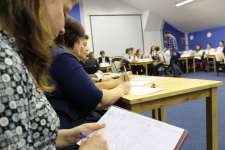 Конкурс (дискуссия) Молодежный референдум