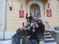 Отгадали...Сборная команда Тверского Государственного Университета