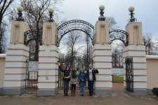 Команда государственного университета