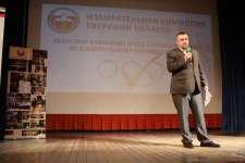 Председатель оргкомитета Олимпиады Максим Туманов