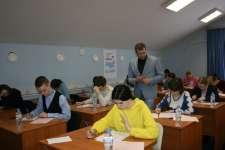 Индивидуальный тур Олимпиады среди 10 классов.
