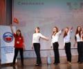 Презентация Смоленской команды