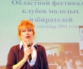 Председатель Тверского облизбиркома В.Е.Дронова