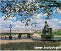 Памятник Пушкину в городском саду