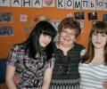 Участники из Селижарово