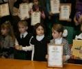 Маленькие участники-победители творческого конкурса