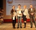 Победители среди 10 классов. Ксения и Илья Буторины (1 и 2 место).